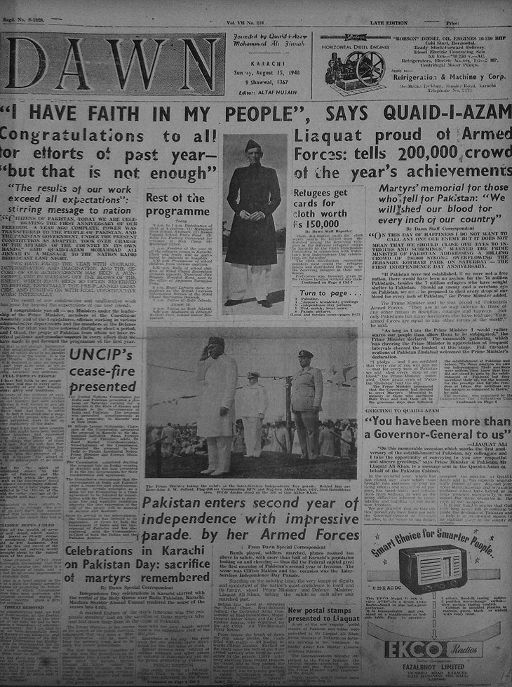 15th August 1948