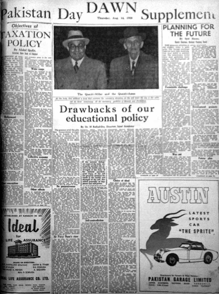Year: 1958