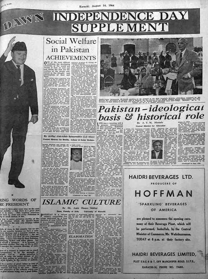 Year: 1964