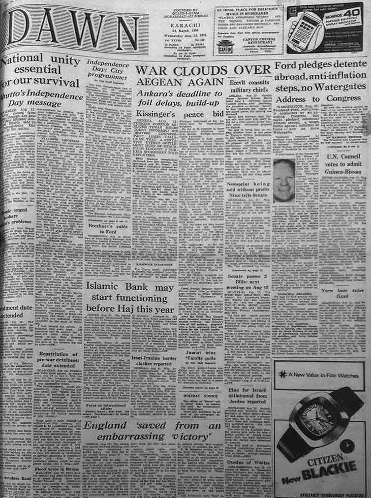 A walk through time: Pakistan on the front page - II