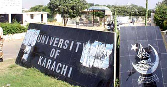 Karachi-University-670