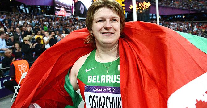 Nadezhda-Ostapchuk-afp-435