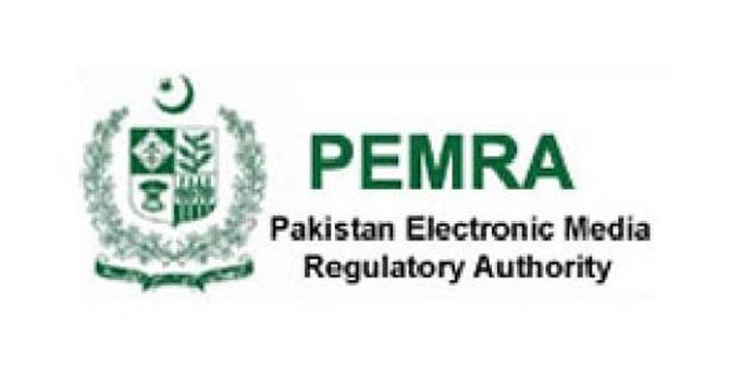 Pemra's logo — File Photo