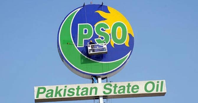 PSO logo — File Photo