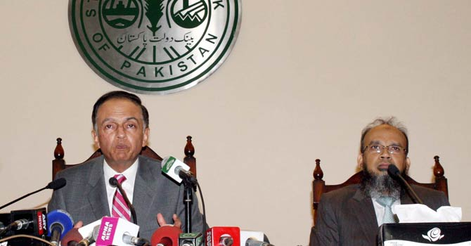 SBP cuts rate to 10.5pc; business hails move