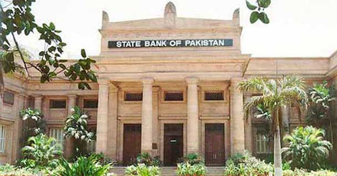 The State Bank of Pakistan — File Photo