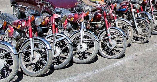 Motor bikes — File Photo
