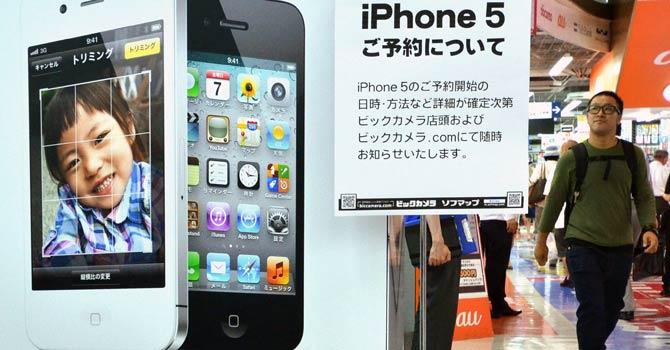 Iphone-5-670-AFP
