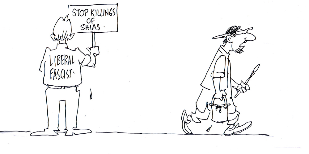 How To Spot A Liberal Fascist Pakistan Dawn