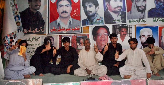 Quetta-Missing-Online-670