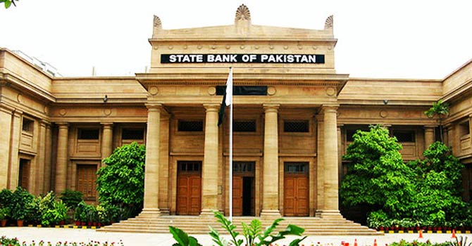 Sbp, state bank of Pakistan, banks Pakistan, banking Pakistan, prudential returns, business news, pakistan business, business dawn.com, dawn business