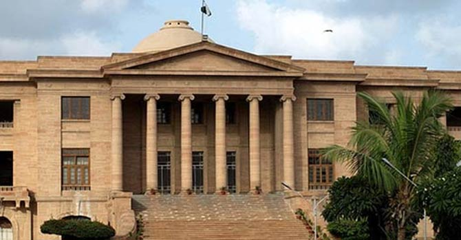 A view of the Sindh High Court building.—File Photo