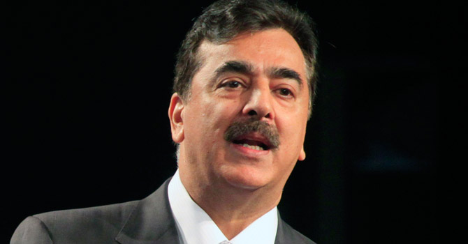 This file photo shows former prime minister Yousuf Raza Gilani. - File Photo