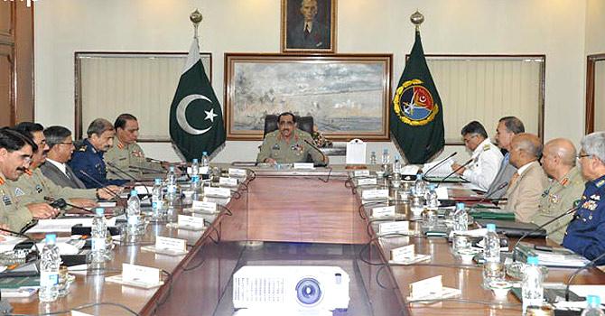 Military-meeting-670