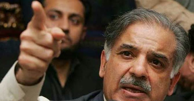 Shahbaz_Sharif_finger_File_670