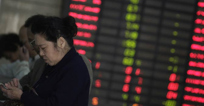 Tokyo rose 0.36 per cent by the break, Hong Kong added 0.15 per cent, Shanghai surged 1.01 per cent and Sydney climbed 0.40 per cent, while Seoul was flat. - File Photo