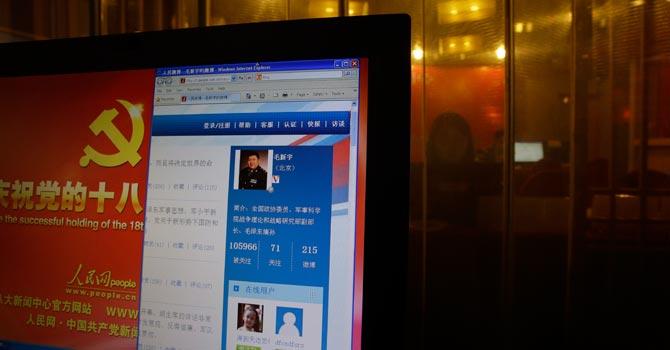 china-microblog-AP-670