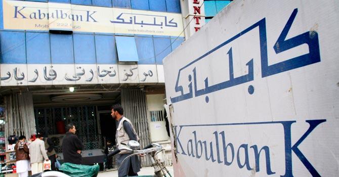 kabulbank-AP-670