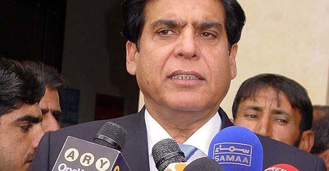 Prime Minister Raja Pervez Ashraf. - File Photo