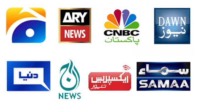 top-special-news-channels670