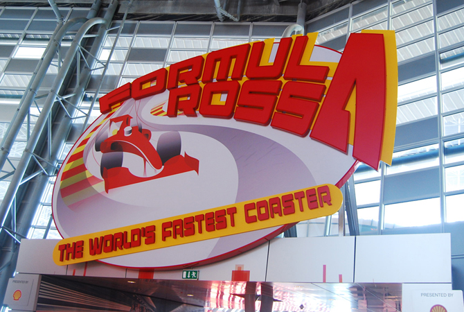 Entrance to the world's fastest roller coaster ride at Ferrari World in Abu Dhabi.- Photo by Mahjabeen Mankani/Dawn.com