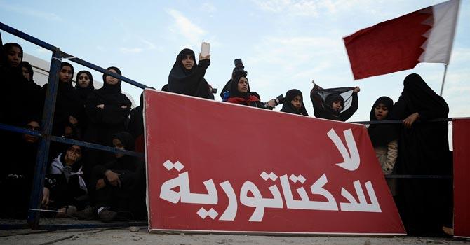 bahrain-shias-AFP-670