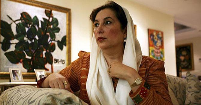 benazir_bhutto_670