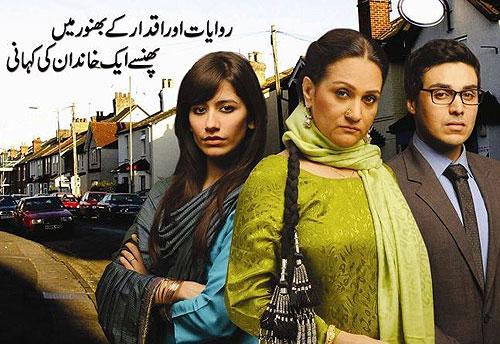 Pakistani dramas: highlights of 2012