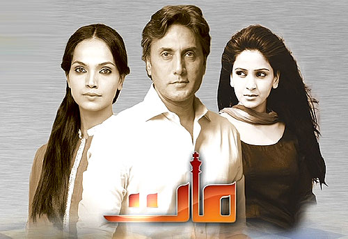 Image result for Maat (2011-12) drama