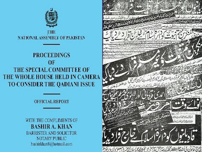 The 1974 national Assembly report on the 'Ahmadi question' and a montage of newspaper headlines announcing the assembly's decision to ouster the Ahmadi community from mainstream Islam.