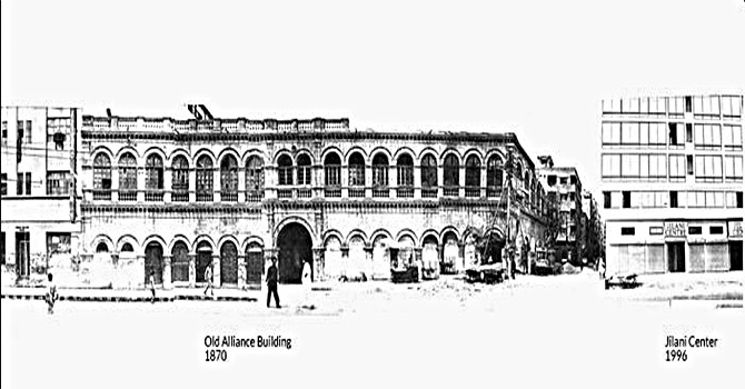 The Old Alliance building on M.A Jinnah Road.