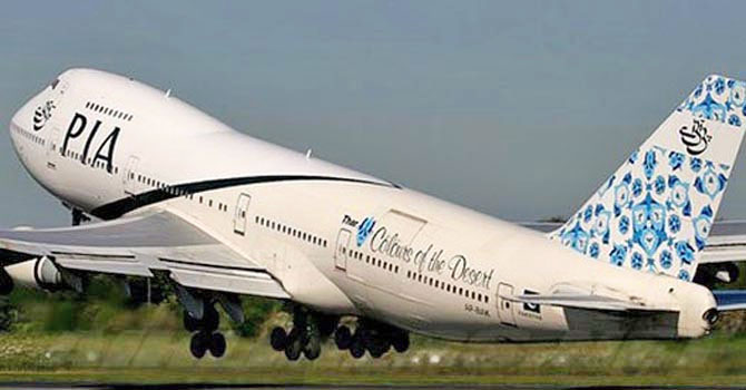 In 2006, PIA introduced new tail designs, representing each of Pakistan's four provinces. – File photo