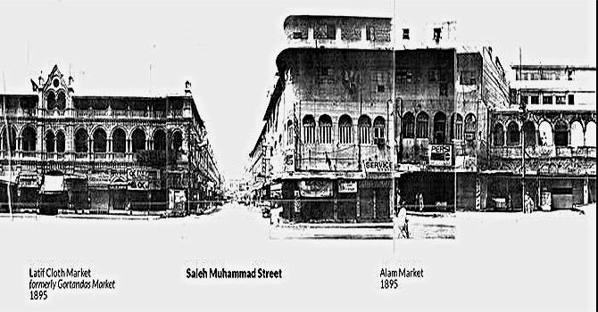 Saleh Mohammad Street.