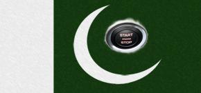 Startup Pakistan