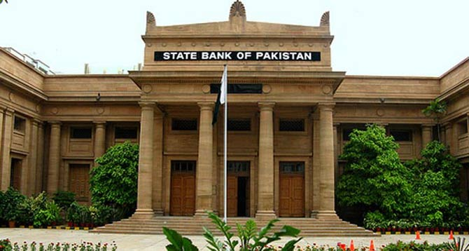 The State Bank of Pakistan – File photo
