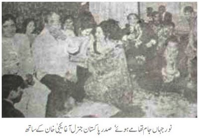 Yahya-khan-with-noor-jahan-