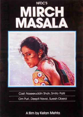 290-mirch-masala-samita-patel-inside