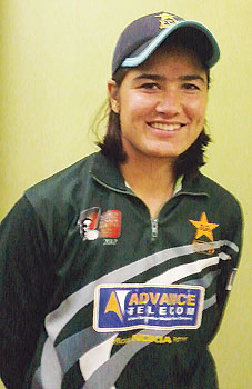diana baig, pakistan women's cricket, pakistan cricket