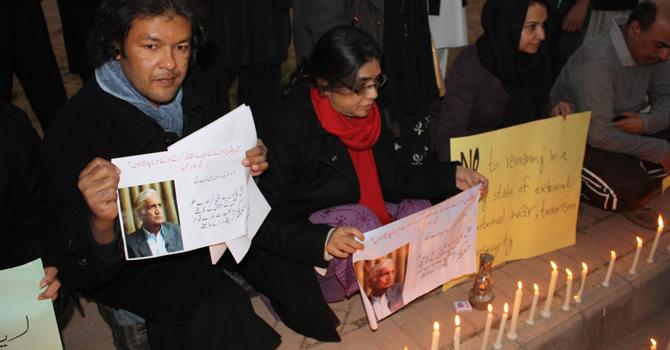 Paying tribute to ANP's Bashir Ahmed Bilour.