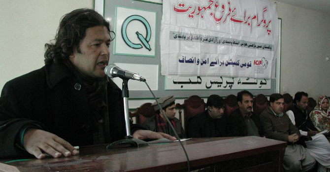Irfan-Ali-Khudi-9