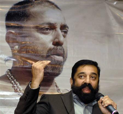Actor Kamal Hassan speaks during a news conference in Hyderabad in this June 17, 2008 file photo. — Reuters (File) Photo