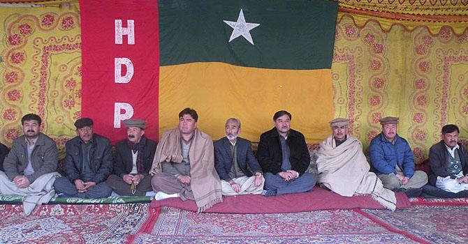 Why Hazara?