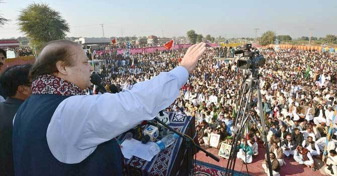 nawaz-sharif-matiari-rally-inp-670