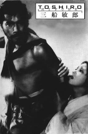 The 1950's highly acclaimed 'Rashomon'. —Photo (File) Reuters