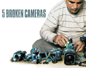 290x230_5 broken cameras