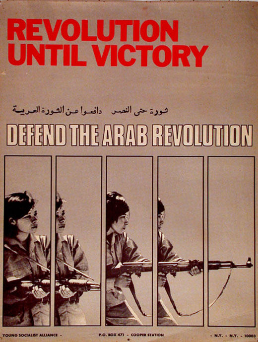 A 1970 poster of the Young Socialist Alliance, an international group of leftist student outfits allied to Ba'ath/Arab Socialist parties and regimes in Egypt, Syria and Iraq and the Palestinian Liberation Organisation (PLO).