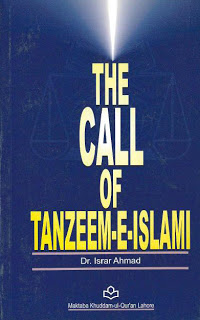 One of the books authored by Dr. Israr that discusses his concept of the modern-day caliphate.