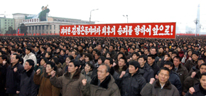 "---EDITORS NOTE--- RESTRICTED TO EDITORIAL USE - MANDATORY CREDIT ""AFP PHOTO / KCNA VIA KNS"" - NO MARKETING NO ADVERTISING CAMPAIGNS - DISTRIBUTED AS A SERVICE TO CLIENTS