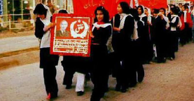 Young women take out a rally in Kabul to welcome the 1978 'Saur Revolution.'