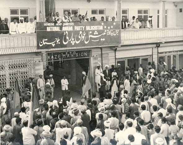 NAP workers gather outside the offices of the party in Quetta soon after the NAP regime in Balochistan was dismissed by Prime Minster Bhutto in 1973.